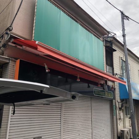 東京都品川区|オーニングテント交換の施工事例(店舗・軒先)