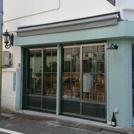 東京都目黒区|電動式オーニングテントの施工事例(飲食店)