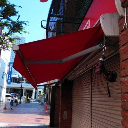 埼玉県上尾市|手動式オーニングテントの施工事例(店舗・軒先)
