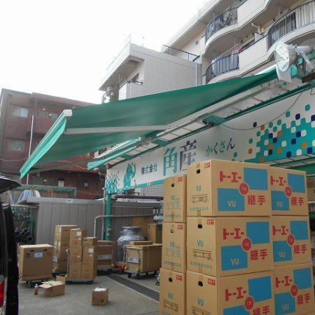 東京都練馬区|電動式オーニングテントの施工事例(倉庫)