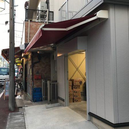 東京都板橋区|手動式オーニングテントの施工事例(倉庫)