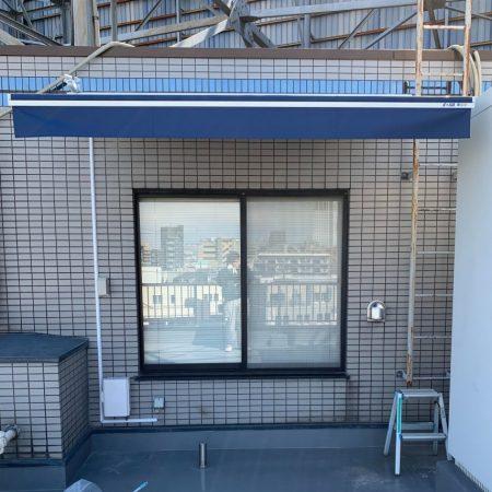 東京都練馬区|電動式オーニングテントの施工事例(社屋)
