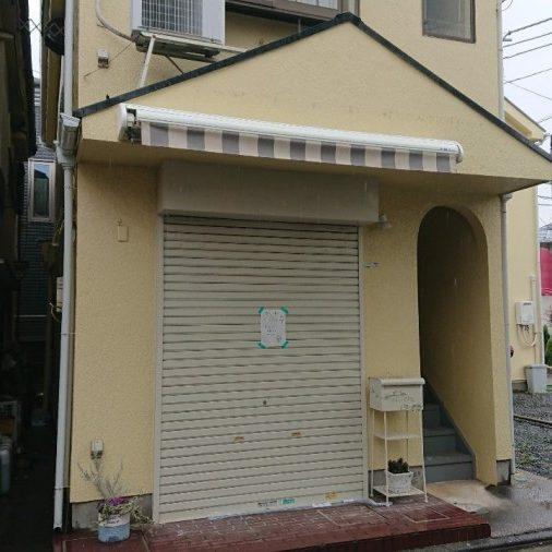 埼玉県富士見市|人気No.1オーニングテントの施工事例(飲食店)