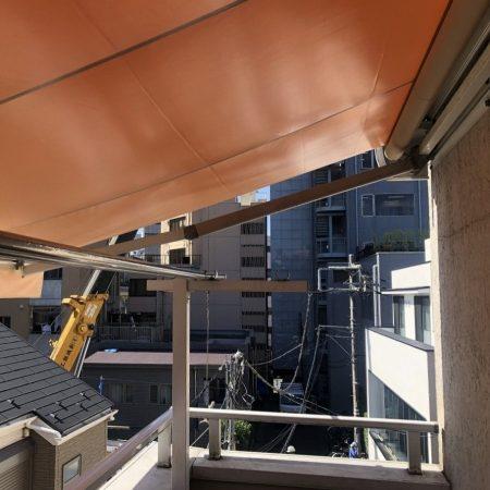 東京都渋谷区|オーニングテント生地張替えの施工事例(住宅)