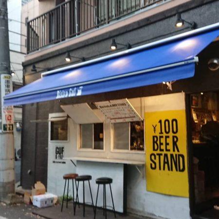 東京都墨田区|オーニングテントの施工事例(飲食店)