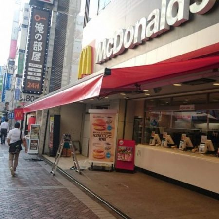 神奈川県横浜市|オーニングテント生地張替えの施工事例(飲食店)
