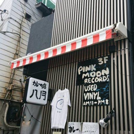 東京都世田谷区|手動式オーニングテントの施工事例(飲食店)