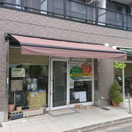 東京都練馬区|手動式オーニングテントの施工事例(店舗・軒先)