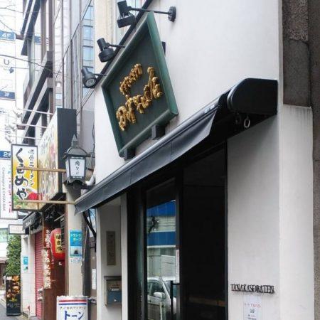 東京都港区|人気No.1オーニングテントの施工事例(飲食店)