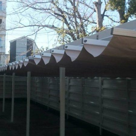 東京都大田区|スライド式オーニングテントの施工事例(公園)