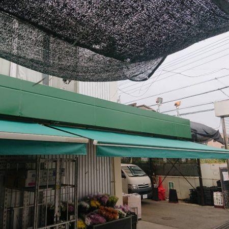 神奈川県横浜市|オーニングテント生地張替えの施工事例(店舗・軒先)