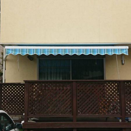 千葉県流山市|オーニングテント生地張替えの施工事例(住宅)