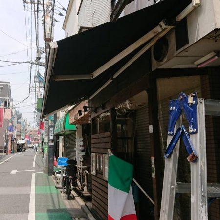 東京都世田谷区|オーニングテント生地張替えの施工事例(飲食店)
