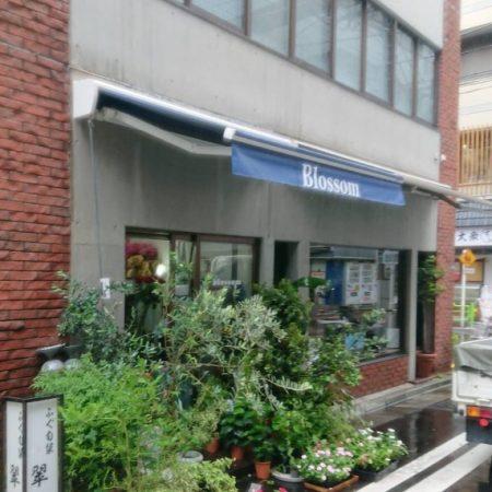 東京都中央区 手動式オーニングテントの施工事例(店舗・軒先)