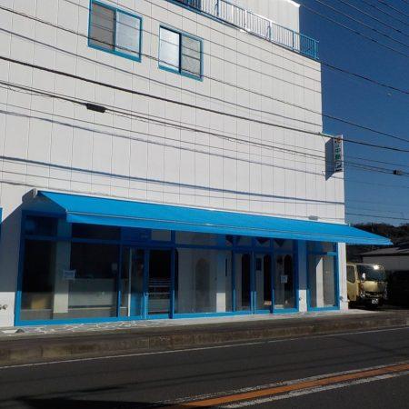 神奈川県藤沢市 高強度オーニングテントの施工事例(飲食店)