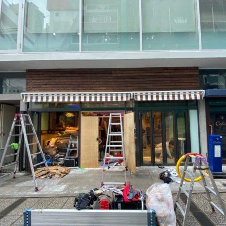 東京都武蔵野市 手動式オーニングテントの施工事例(飲食店)