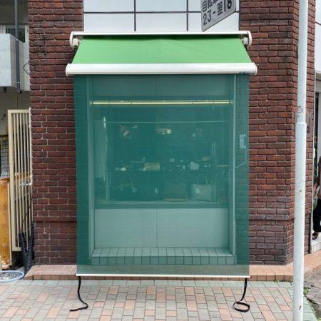 神奈川県川崎市|手動式シェード付きオーニングテントの施工事例(店舗・軒先)