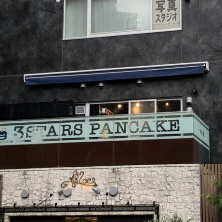 神奈川県川崎市|手動式オーニングテントの施工事例(飲食店)