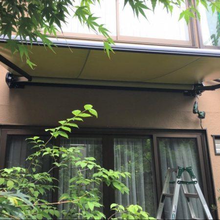 東京都世田谷区|オーニングテント生地張替えの施工事例(住宅)
