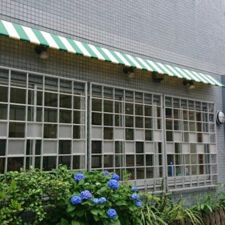 東京都文京区|オーニング・固定テント生地張替えの施工事例(店舗・軒先)