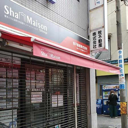 東京豊島区|オーニングテント生地張替えの施工事例(店舗)