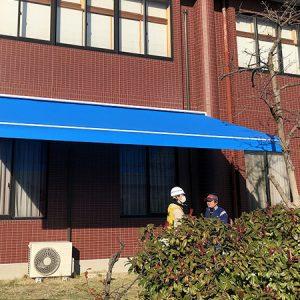 千葉県船橋市|手動式オーニングテントの施工事例(企業)