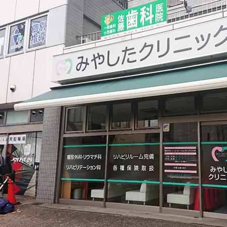 東京練馬区|オーニングテント生地張替えの施工事例(店舗)